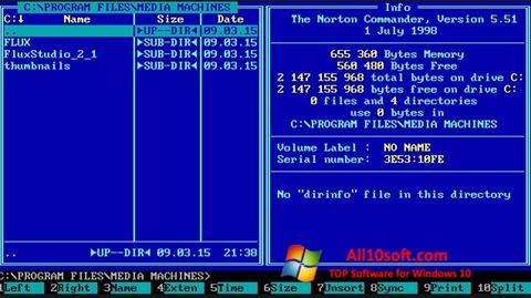 צילום מסך Norton Commander Windows 10