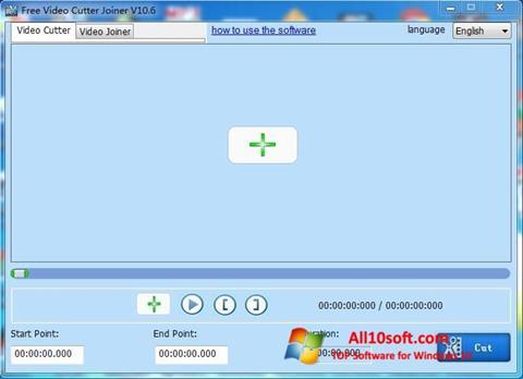 צילום מסך Free Video Cutter Windows 10