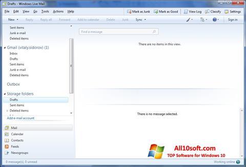 צילום מסך Windows Live Mail Windows 10