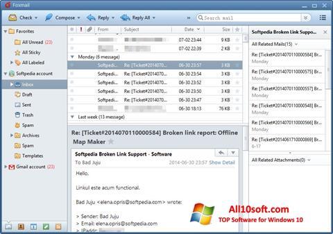 צילום מסך FoxMail Windows 10