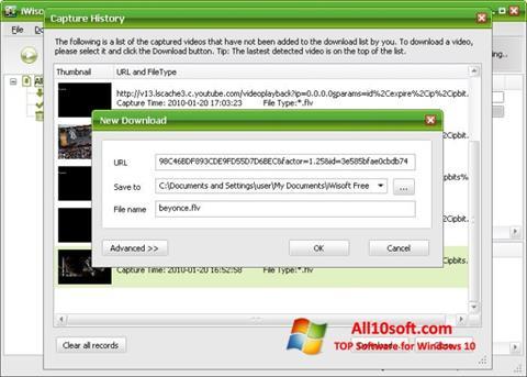 צילום מסך Free Video Catcher Windows 10