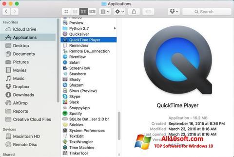 צילום מסך QuickTime Pro Windows 10