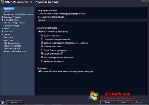 צילום מסך AVG Windows 10