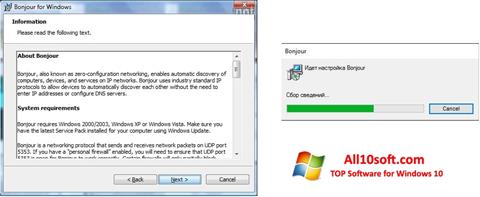 צילום מסך Bonjour Windows 10