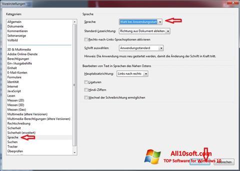 צילום מסך Adobe Reader Windows 10