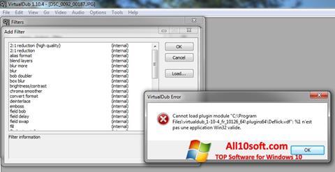 צילום מסך VirtualDub Windows 10