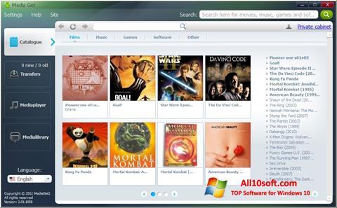 צילום מסך MediaGet Windows 10