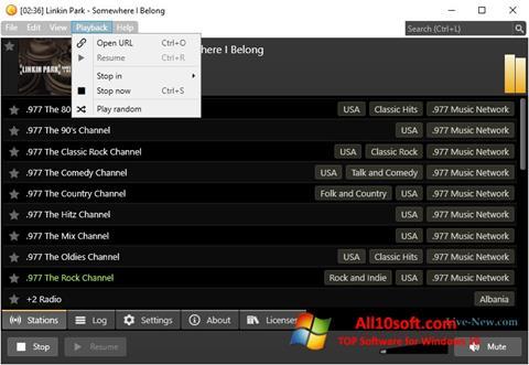 צילום מסך Screamer Radio Windows 10