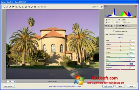 צילום מסך Adobe Camera Raw Windows 10