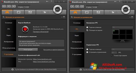 צילום מסך Bandicam Windows 10
