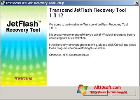 צילום מסך JetFlash Recovery Tool Windows 10